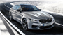 BMW 5 Series M5 Competition