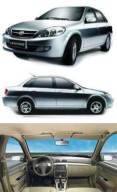 Lifan2009 520 center image