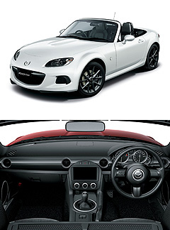 Mazda2012 MX-5 center image