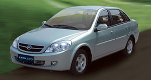 Lifan 2009 520 Incoming: Lifan's light-sized 520 four-door will go on sale in early 2009.