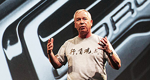 Qoros  Independence Day: Phil Murtaugh presents Qoros' new five-year strategic plan at its Changshu plant in August 2015. Five months on, the CEO is now leaving the company.