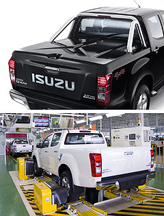 IsuzuD-Max center image