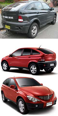 SsangYong2007 Actyon center image