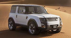 Land Rover 2015 Defender No defense: The Land Rover DC100 concept from last year's Frankfurt motor show will not be the basis for the next Defender.