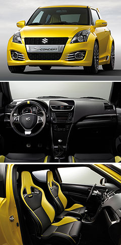Suzuki2012 Swift center image