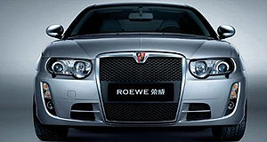 ������ ���������� ���� �������� MG-rover_Roewe_front.jpg?OpenElement