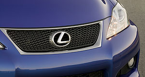 Lexus 2011 CT Talking BS: Lexus expects to launch its new small car by 2012.